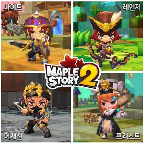 MapleStory 2 – Nexon confirms user generated content for
